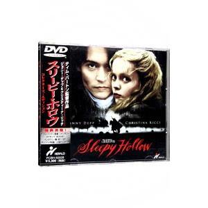 DVD/スリーピー・ホロウ|netoff