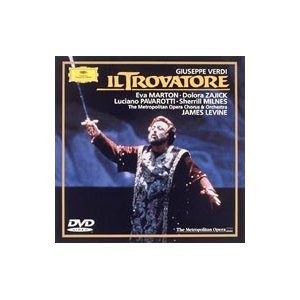 DVD/歌劇「トロヴァトーレ」/レヴァイン