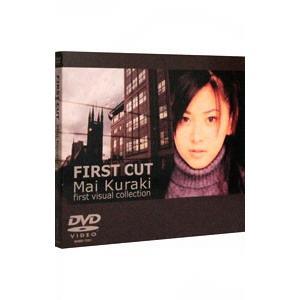 DVD/FIRST CUT Mai Kuraki first visual collection|netoff