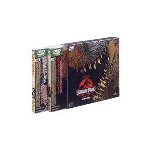 DVD/「ジュラシック・パーク」「ロスト・ワールド/ジュラシック・パーク」ツインパック