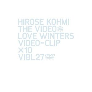 DVD/hirose kohmi THE VIDEO Love Winters|netoff