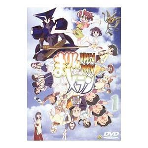 DVD/ブリガドーン まりんとメラン 1巻|netoff