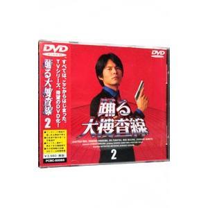 DVD/踊る大捜査線(2)|netoff