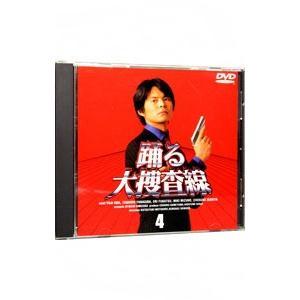 DVD/踊る大捜査線(4)|netoff