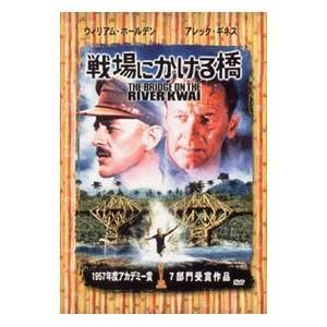 ■カテゴリ:中古DVD・ブルーレイ ■商品情報:ウィリアムホ−ルデン    ■ジャンル:洋画 ■メー...