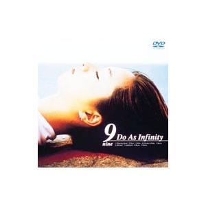 DVD/9(ナイン)|netoff