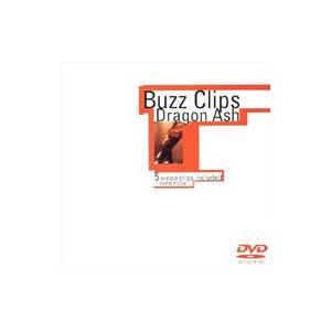 DVD/Buzz Clips DVD|netoff