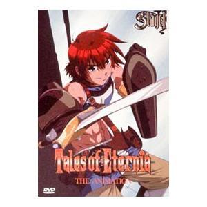 DVD/テイルズ・オブ・エターニア STAGE1 netoff