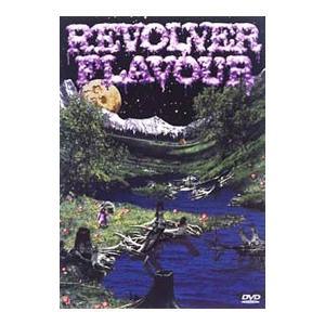DVD/REVOLVER FLAVOUR|netoff