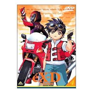 DVD/エクスドライバー 4|netoff