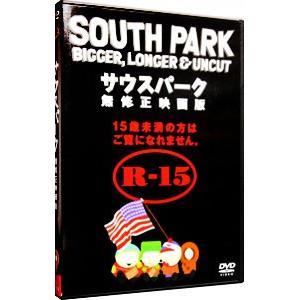 DVD/サウスパーク 無修正映画版|netoff