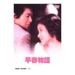 DVD/早春物語|netoff