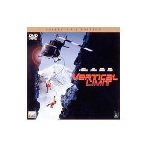 DVD/バーティカル・リミット コレクターズ・エディション|netoff