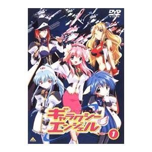 DVD/ギャラクシーエンジェル 1|netoff