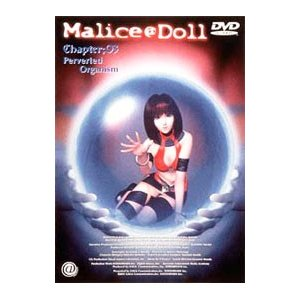 DVD/Malice Doll Chapter:03〜Perverted Orgaism|netoff