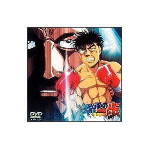 DVD/はじめの一歩 Vol.5