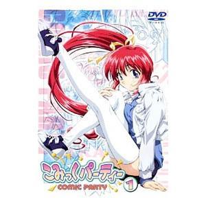 DVD/こみっくパーティー 1|netoff