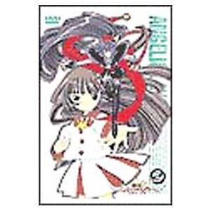 DVD/機動天使エンジェリックレイヤー Battle2|netoff