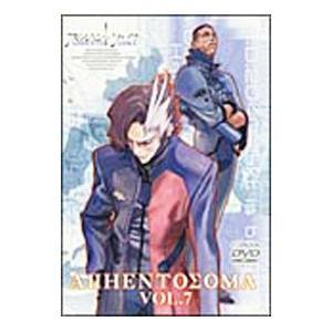 DVD/アルジェントソーマ Vol.7|netoff