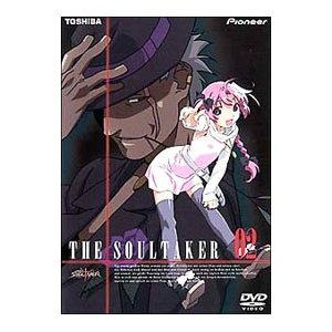 DVD/The Soul Taker〜魂狩2 netoff