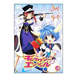 DVD/ギャラクシーエンジェル 3|netoff