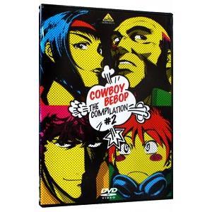 DVD/カウボーイビバップ the compilation 2|netoff