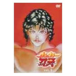 DVD/グラップラー刃牙〜最大トーナメント編 Vol.4