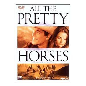 DVD/すべての美しい馬