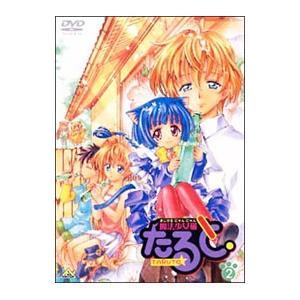 DVD/魔法少女猫(まじかるにゃんにゃん)たると(2)|netoff
