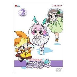 DVD/ちっちゃな雪使いシュガー season.2|netoff