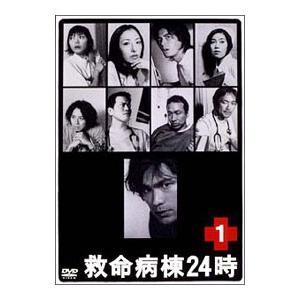 DVD/救命病棟24時 1|netoff