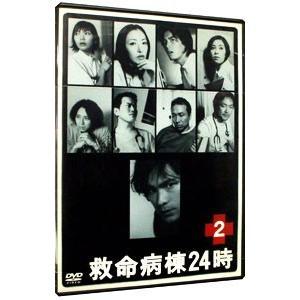DVD/救命病棟24時 2|netoff