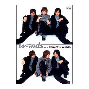 DVD/PRIVATE of w−inds. netoff