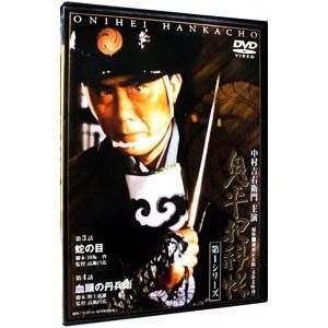 DVD/鬼平犯科帳 第1シリーズ 第3・4話|netoff
