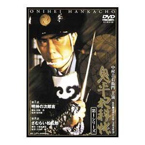 DVD/鬼平犯科帳 第1シリーズ 第7・8話|netoff