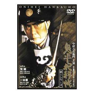 DVD/鬼平犯科帳 第1シリーズ 第9・10話|netoff