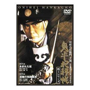 DVD/鬼平犯科帳 第1シリーズ 第14・15話|netoff