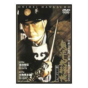 DVD/鬼平犯科帳 第1シリーズ 第16・17話|netoff