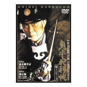 DVD/鬼平犯科帳 第1シリーズ 第22・23話|netoff