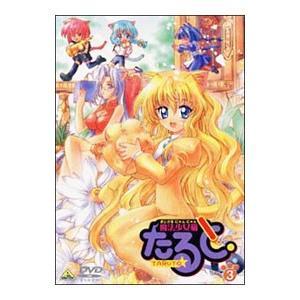 DVD/魔法少女猫(まじかるにゃんにゃん)たると(3)|netoff