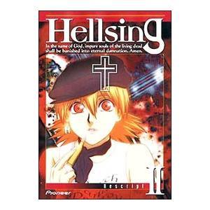 DVD/Hellsing Rescript II|netoff