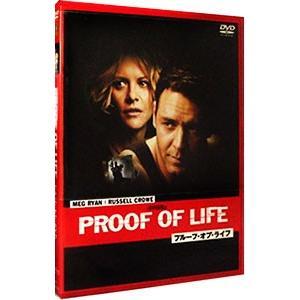 DVD/プルーフ・オブ・ライフ [特別版] 〈期間限定出荷〉|netoff
