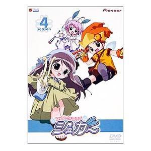 DVD/ちっちゃな雪使いシュガー season.4|netoff