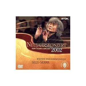 DVD/ニューイヤー・コンサート2002|netoff