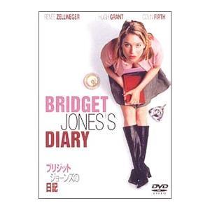 DVD/ブリジット・ジョーンズの日記|netoff