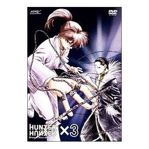DVD/OVA HUNTER×HUNTER ×3