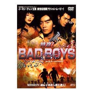DVD/特攻!BAD BOYS