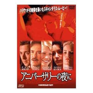 DVD/アニバーサリーの夜に|netoff