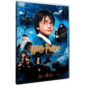 DVD/ハリー・ポッターと賢者の石 特別版|netoff