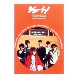 DVD/シュート!|netoff